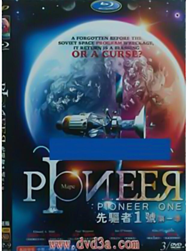 Pioneer One Chinese DVD